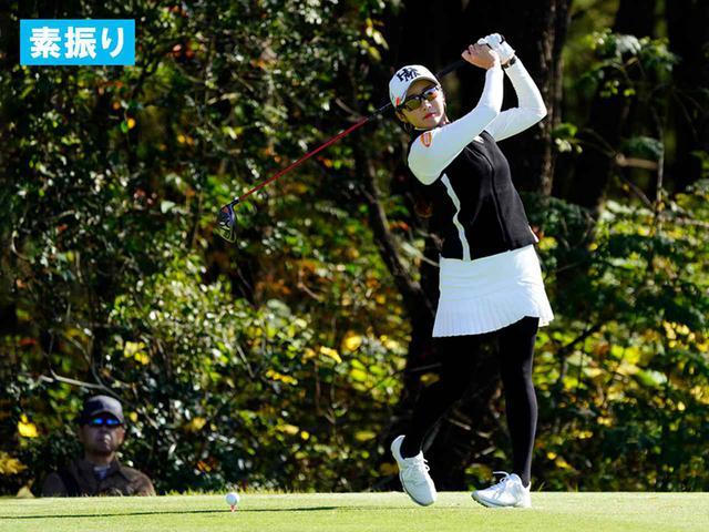 """画像60: 【プレショットルーティン調査】女子プロゴルファー上位32人をチェック! 2タイプに分かれた""""アドレスの入り方"""""""