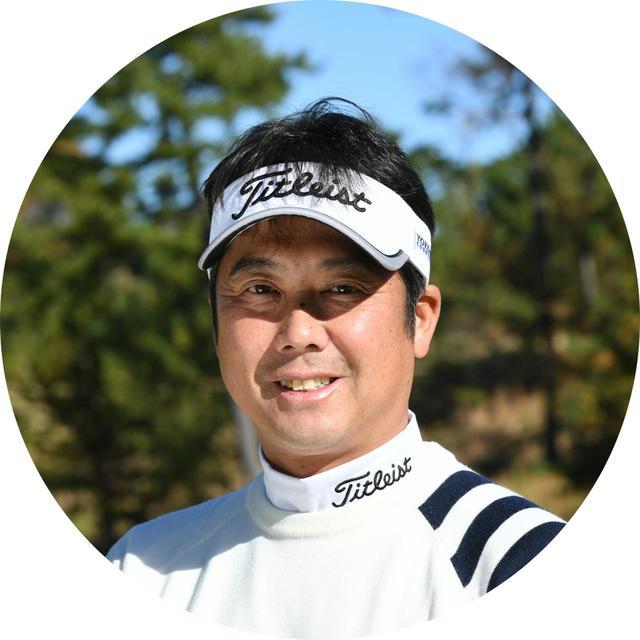 画像: 【解説】野仲茂プロ 1970年生まれ。制度の高いショットと堅実なゴルフを武器に、長くツアーで活躍し、2010年の関西オープンで優勝。横浜CC所属