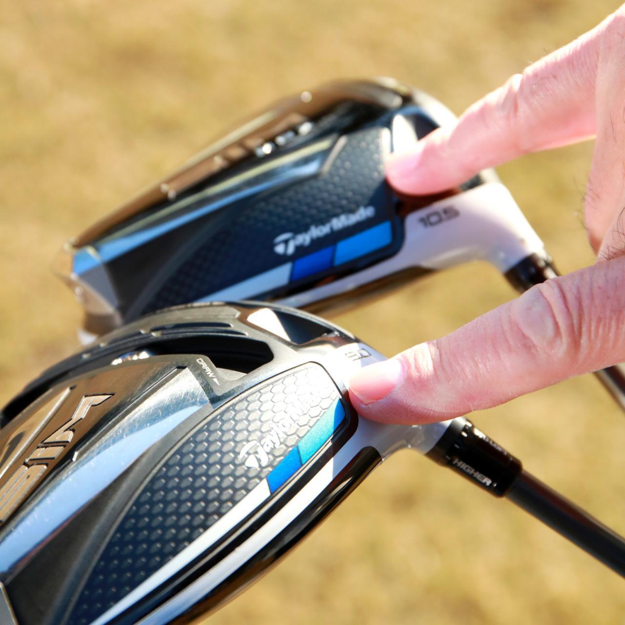 画像: SIMの特徴①「ヒールとトウ側で素材が違う」 ソールのトウ側にはカーボンを、ヒール側にはチタン素材を使用。「ヒール寄りに重量を持ってきているので、どちらも操作しやすく振りやすい」(山崎)