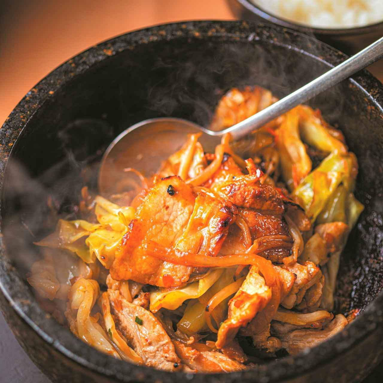 画像1: 石釜生姜焼き膳(1820円)