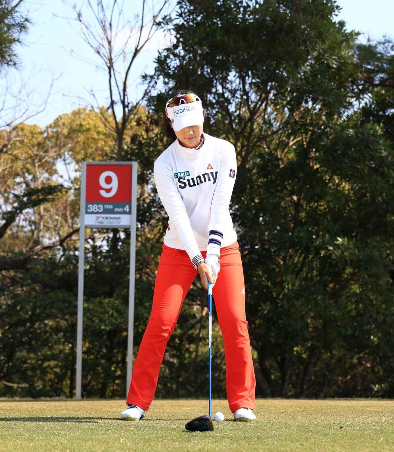 画像: 【通勤GD】Dr.クォンの反力打法 Vol.21 釣りのキャスティングしちゃっていませんか? ゴルフダイジェストWEB - ゴルフへ行こうWEB by ゴルフダイジェスト