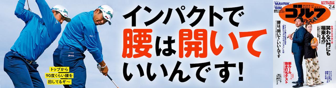 画像: セキ・ユウティンの特集掲載号 www.amazon.co.jp