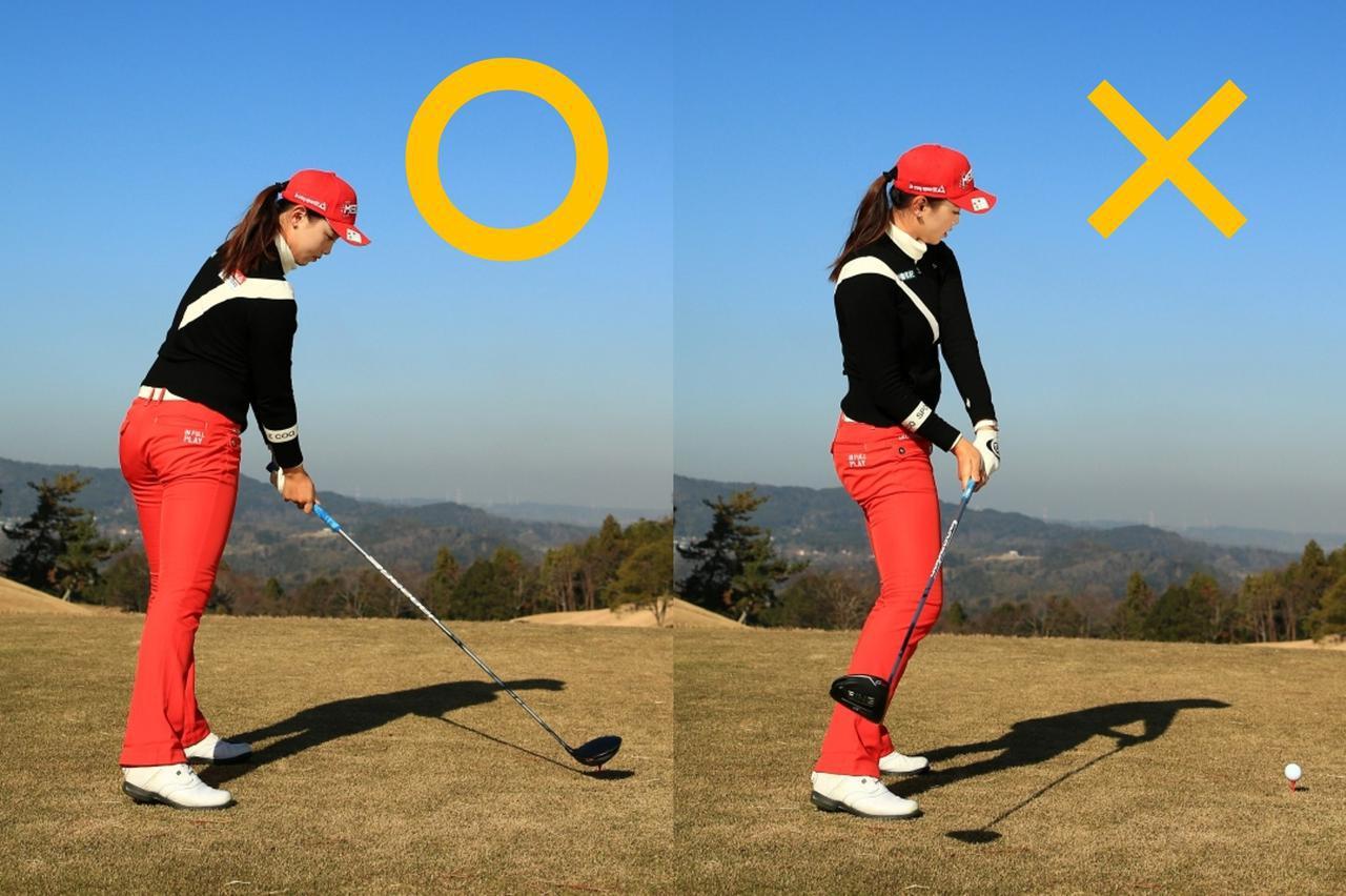 画像: Point③ 右ひざを前に出さない