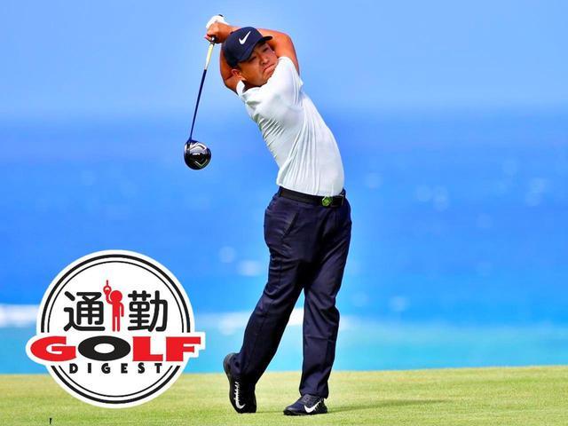 画像: 【通勤GD】時松隆光プロを育てた異次元打法「みんなの桜美式」Vol.12 ネクタイを結んで打ってみる ゴルフダイジェストWEB - ゴルフへ行こうWEB by ゴルフダイジェスト