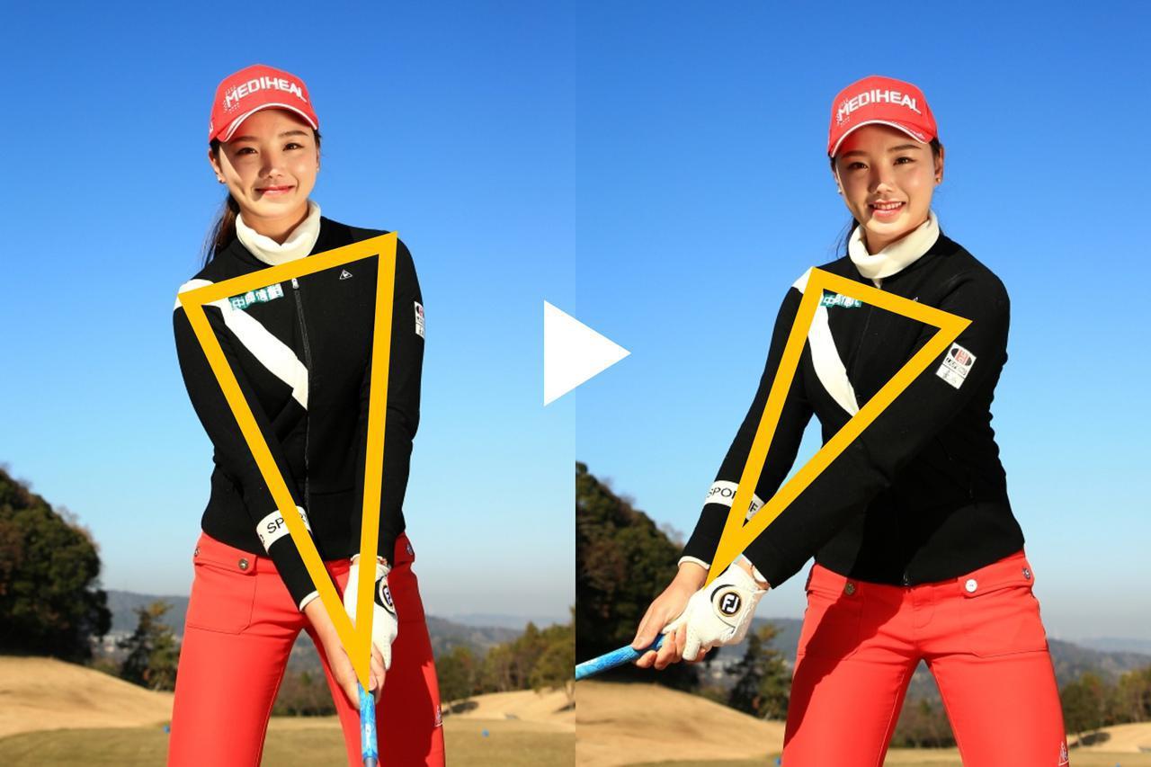 画像: Point① 両腕の三角形を崩さず上げる