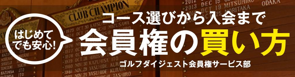 画像6: golfdigest-play.jp