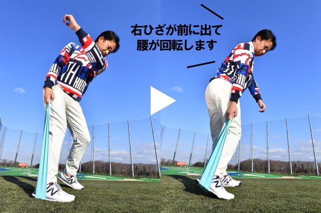 画像3: ヒッタータイプ 股関節をその場で回転。左のつま先クルリンパ!