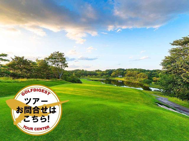 画像: 【北海道・千歳】新緑の北海道でゴルフ満喫旅行。早来CC、北海道GC、オプションでザ・ノース  3日間 2プレー(添乗員同行/一人予約可能) - ゴルフへ行こうWEB by ゴルフダイジェスト