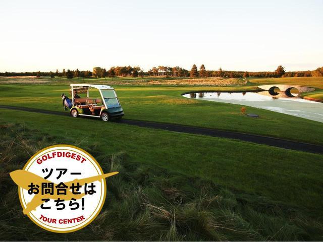 画像: 【北海道・名コース】青木功のザ・ノースカントリーGC、J・ニクラスの北海道クラシックGC  2日間 2プレー - ゴルフへ行こうWEB by ゴルフダイジェスト
