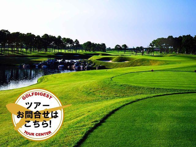 画像: 【北海道・ゴールデンウイーク】ゴルフ旅行を大満喫。人気の北海道GC、北海道クラシック、御前水GC 3日間 3プレー(添乗員同行/一人予約可能) - ゴルフへ行こうWEB by ゴルフダイジェスト