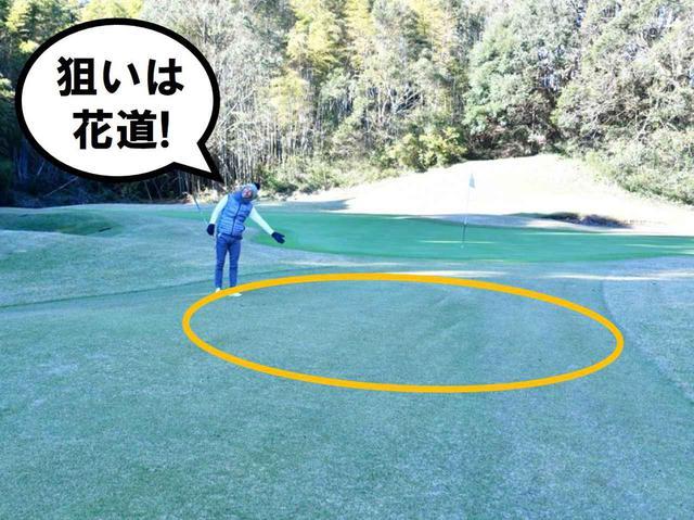 画像: 凍ったグリーンにキャリーさせたら大オーバー ピンまで120㍎なら打つのは100㍎