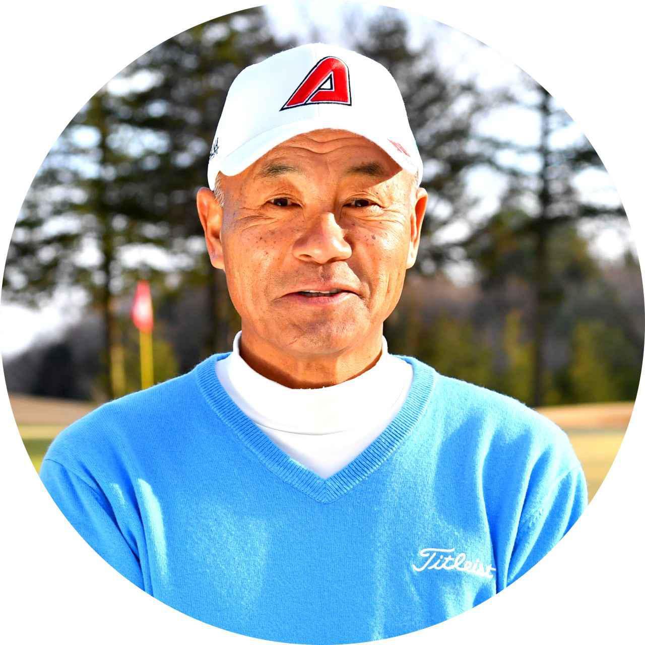 画像: 【解説】崎山武志プロ さきやまたけし。1962年生まれ、愛媛県出身。92年にプロ転向。シニア入り後に開花し、通算7勝。アビバホールディングス所属