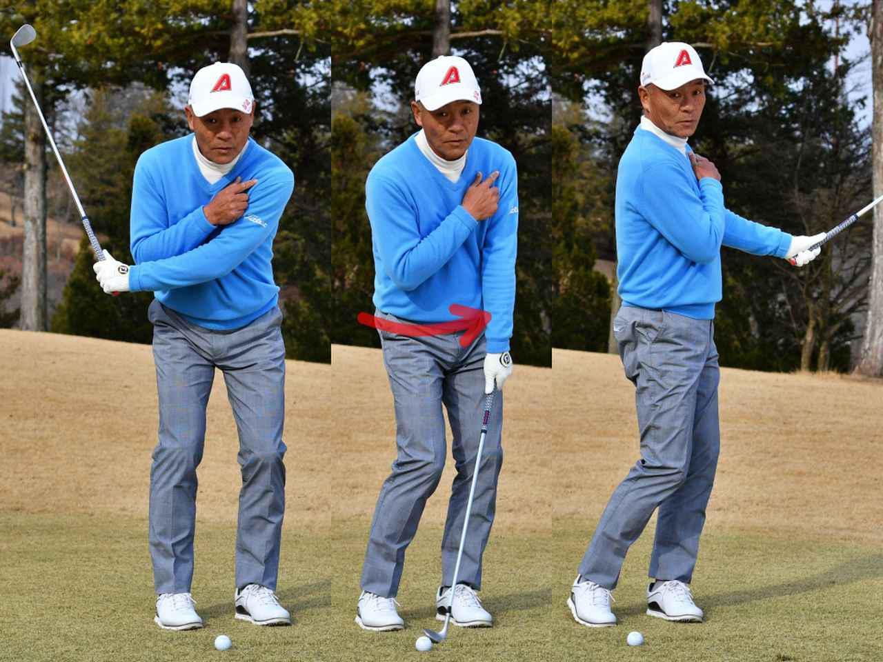 画像: 支点は左肩、下半身主導で振って、ボールを余暇から拾う