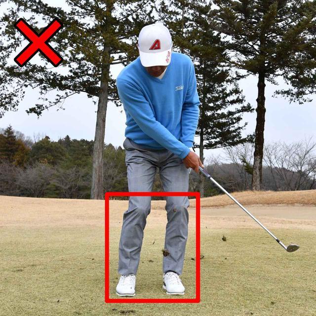 画像: 小さな動きでも下半身の動きは止めないようにしよう