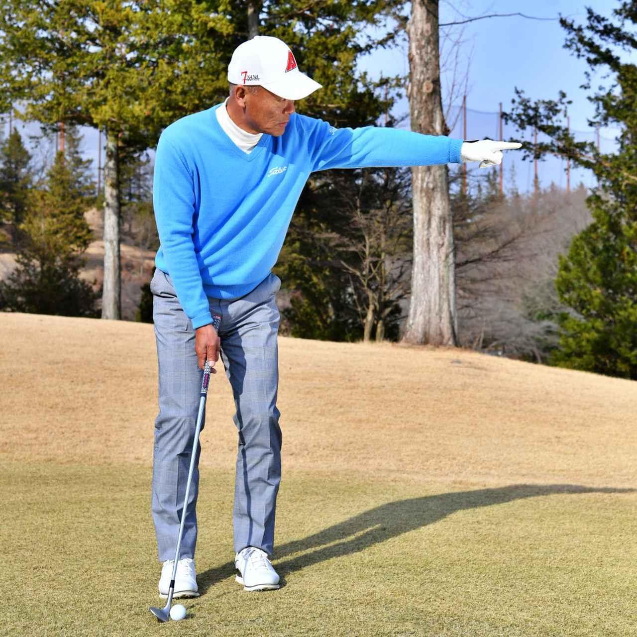 画像: 目線を低くして両肩のラインを水平にセットしよう