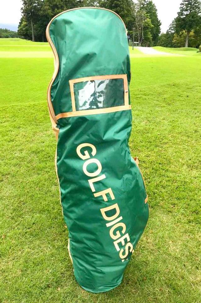 画像: ※写真はゴルフダイジェストのトラベルカバー