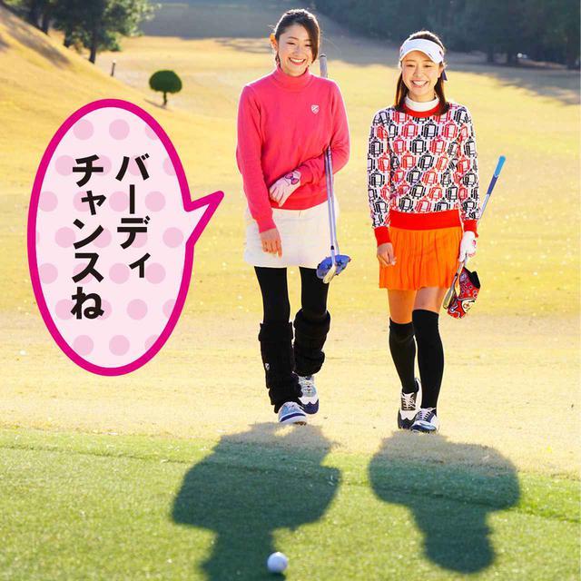 画像: (右)会員番号40 萩原菜乃花、(左)会員番号21 中里さや香