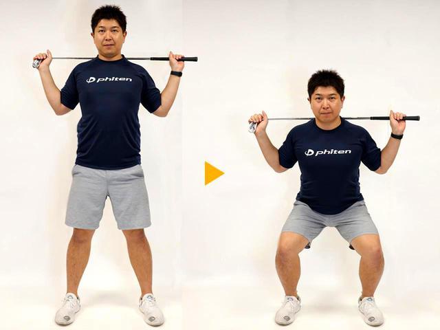 画像: 【STEP1】大殿筋を鍛える「バックスクワット」