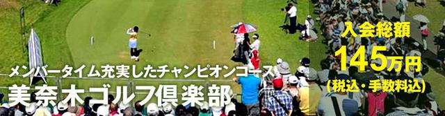 画像2: golfdigest-play.jp