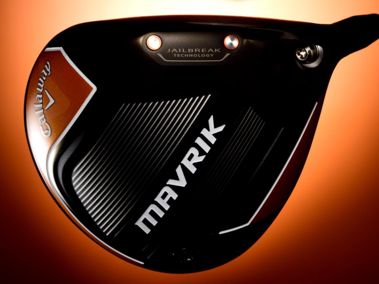 画像: 【ドライバー研究】キャロウェイの新作「マーベリック」。進化したAIフェースがミスヒットをも飛ばしに変える! - ゴルフへ行こうWEB by ゴルフダイジェスト