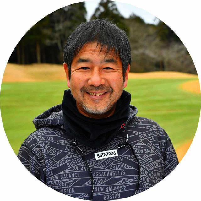 画像: 【試打・解説】合田洋プロ 1994年日本プロの覇者。現在アマチュアを中心にレッスン活動中。豊富な試打経験からクラブの性能を的確に分析