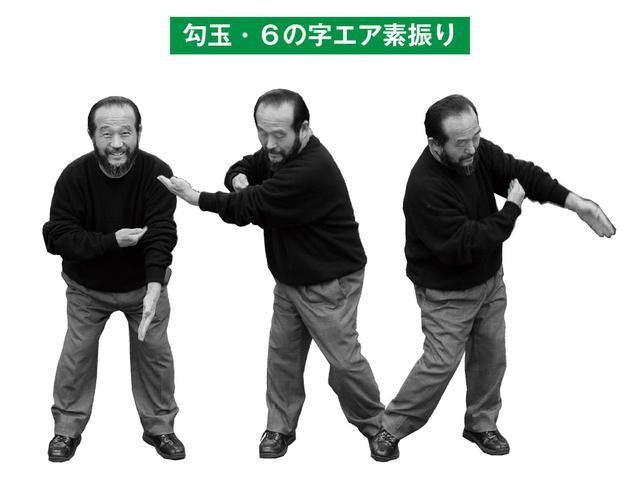 画像: 「右腕を丸めて左ひじに付け、両腕で6の字状の勾玉を造る。それを回すようにシャドースウィング。向心力を使うイメージができます」