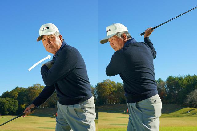 画像: テークバックは「左肩を入れる」のではなく、「右肩を引く」と背中まで大きく回す
