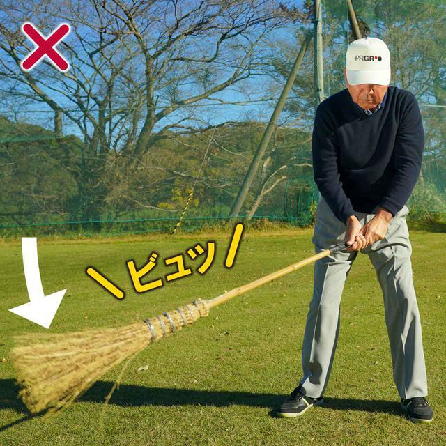 画像2: 重く空気抵抗のあるモノを振ると 下半身リードが勝手に身につく