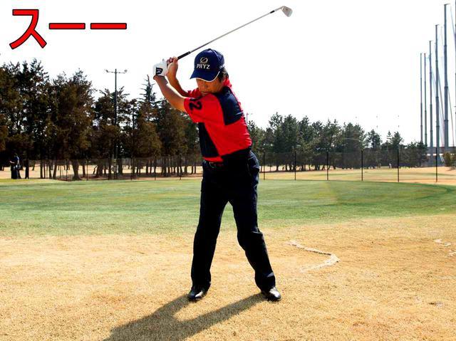 画像1: 【通勤GD】迷ったとき、ユハラに帰れ! Vol.34 合わせるよりも外す、タイミング練習 湯原信光 ゴルフダイジェストWEB