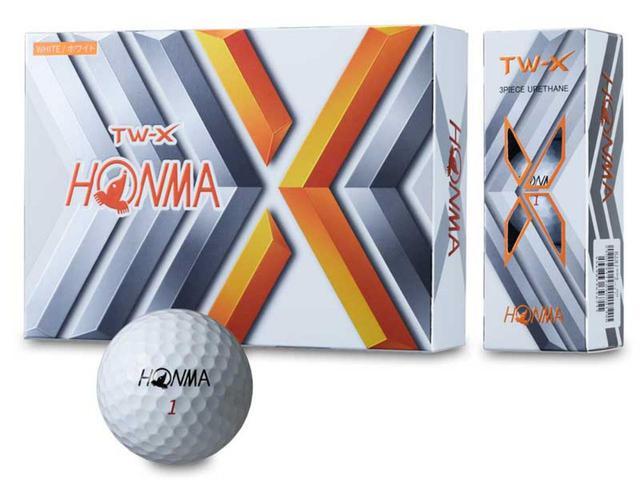 画像1: リーズナブル価格でツアーボールに匹敵性能 ホンマTW-S、TW-X