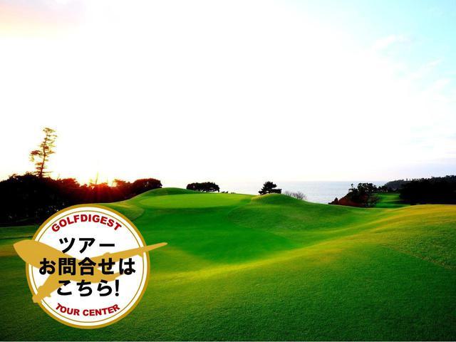 画像1: 【静岡・伊豆】憧れの川奈ホテルに宿泊、川奈の富士コースに挑戦! 2日間 2プレー - ゴルフへ行こうWEB by ゴルフダイジェスト