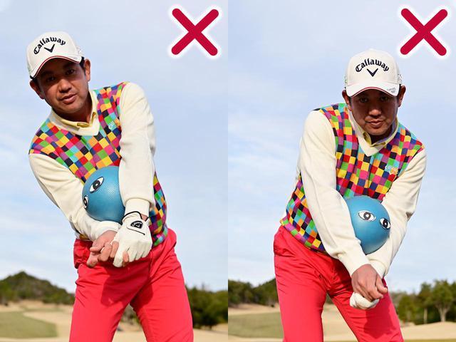 画像: ボールの向きが変わるのは×