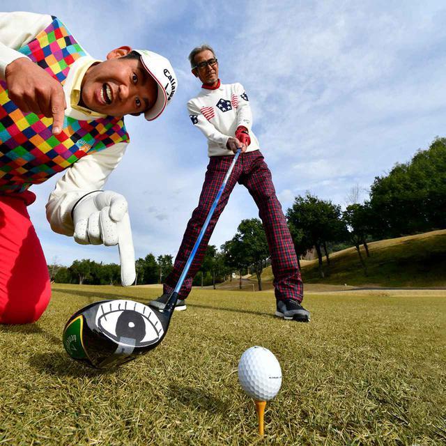 画像: 【100切りゴルフレッスン】フェースがどこ向いているかわかってる?① 米田貴プロの曲がらないドライバー打たせます - ゴルフへ行こうWEB by ゴルフダイジェスト
