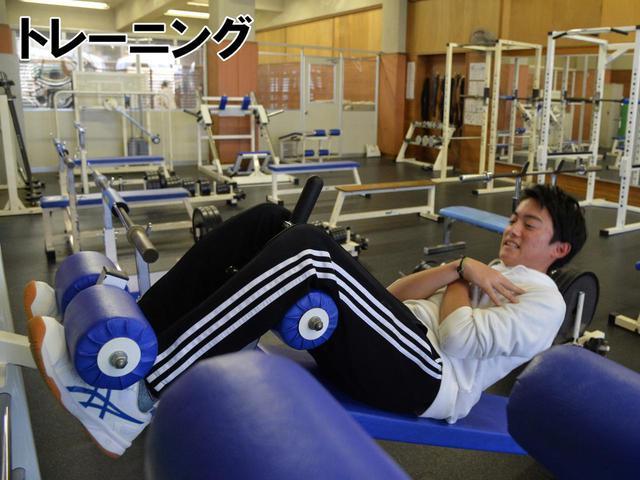 画像: 校内のトレーニングルームはCコースの生徒が使う。「梶谷翼は今、体作りを重視してずっとトレーニングしています。これを見て刺激を受け、ほかのメンバーも行います」(角谷)