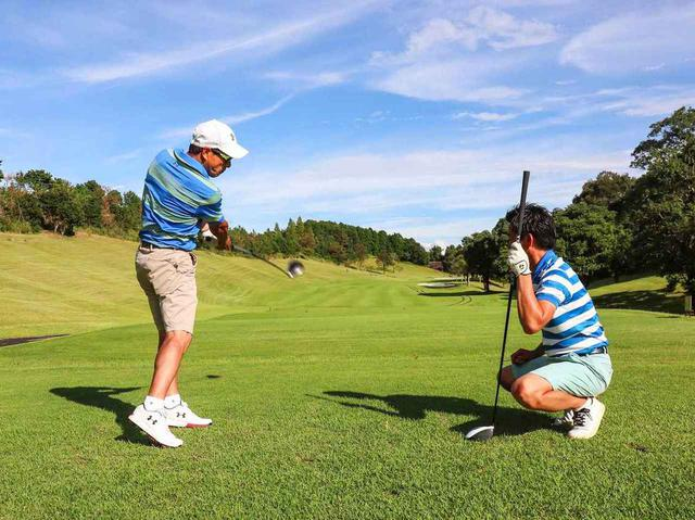 画像: このゴルフツアーが人気なのは、マンツーマンチェックで必ず上達できるから