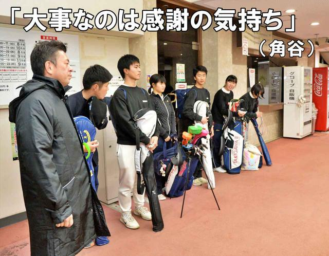 画像6: 【ゴルフノンフィクション】安田祐香・古江彩佳を輩出した滝川第二高校ゴルフ部。プラチナを育む秘密に迫った