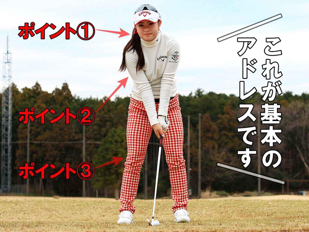画像: 目澤プロがコーチをしている河本結プロ
