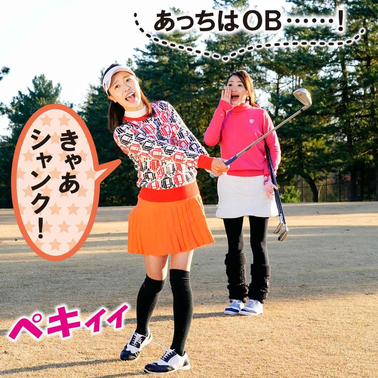 画像: (左)会員番号40 萩原菜乃花、(右)会員番号21 中里さや香
