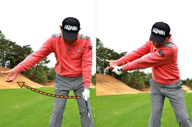 画像: 「左肩を無理に深く入れる必要はありません。いつものアドレスから右手を上げ、左手はその位置についていくだけ。これで左肩は十分入ります」