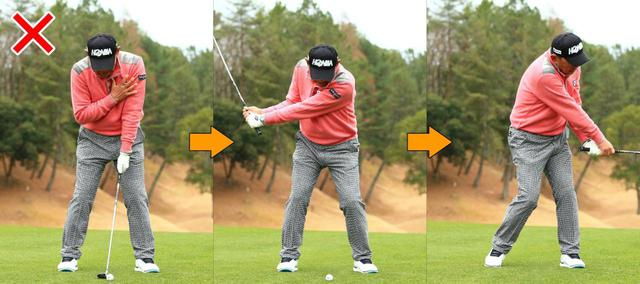 画像: 上半身が先行し、それに下半身が連動するのはNG。「上からヘッドをぶつけるようなスウィングになり、インパクトも安定しません」