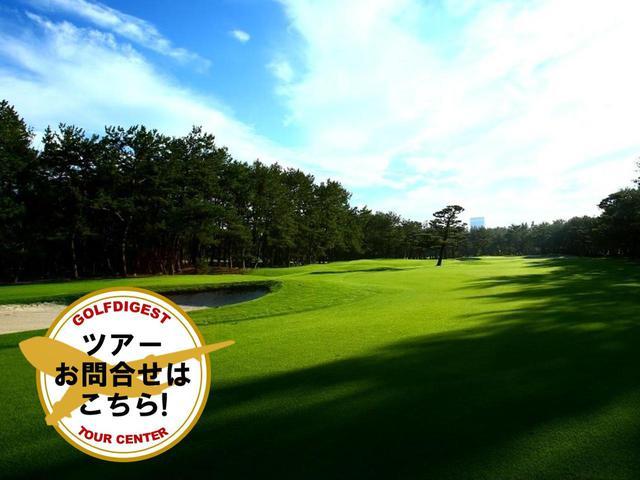 画像: 【宮崎・ゴールデンウィーク】フェニックスCC、トムワトソンGCでゴルフ、シェラトン グランデ宿泊 ゴルフパック2日間 2プレー - ゴルフへ行こうWEB by ゴルフダイジェスト