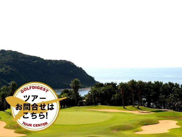 画像: 【福岡・ゴールデンウィーク】芥屋GC、ザ・クラシックGC、志摩シーサイド、福岡の名コース ゴルフパック 3日間 3プレー(添乗員同行/一人予約可能) - ゴルフへ行こうWEB by ゴルフダイジェスト