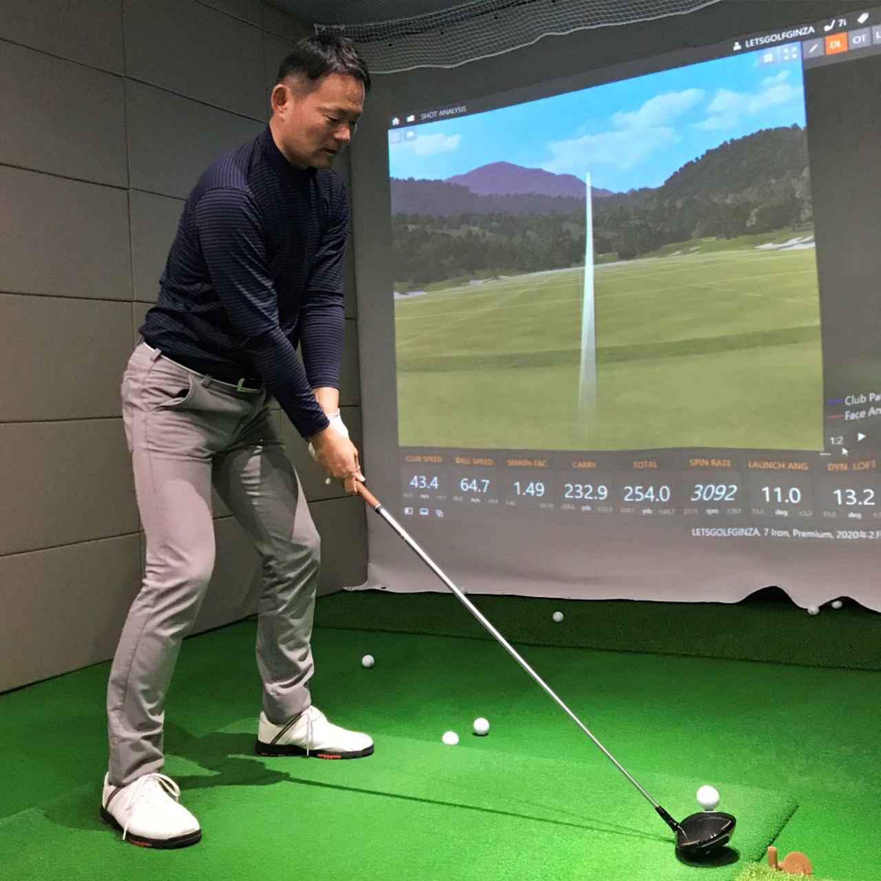 画像: 【試打】小暮博則 スウィング理論を日夜研究するプロゴルファー。ギアへの精通はゴルフダイジェスト試打企画でお馴染み