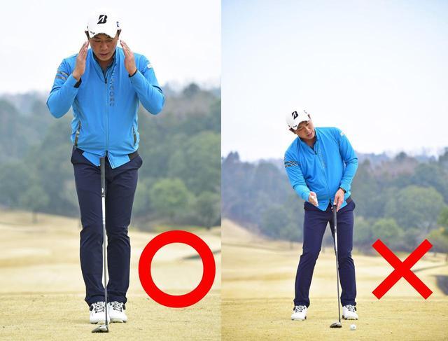 画像: 左右どちらかに傾かないように。横からのぞき見るのはNG