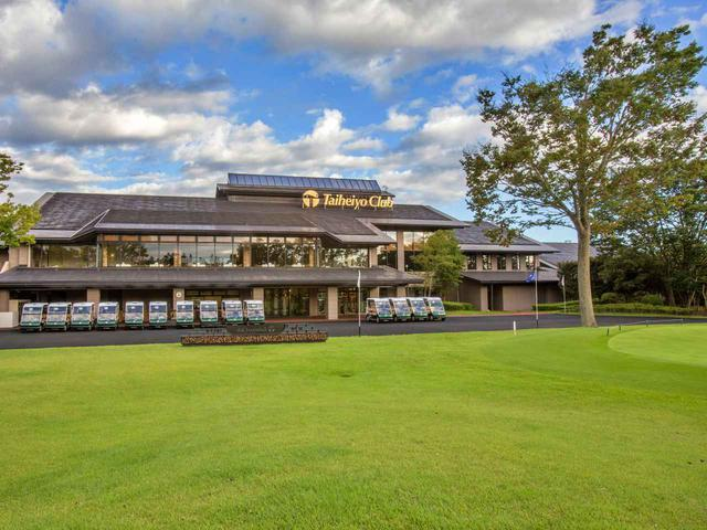 画像: 太平洋クラブ美野里コースのクラブハウス外観(リニューアルは2016年)