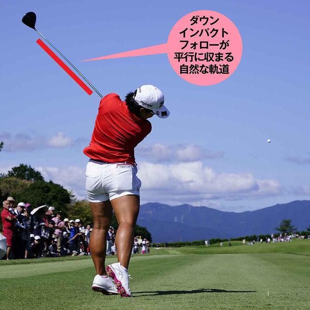 画像16: 【畑岡奈紗】フットワークで腕とクラブを振るパワフルスウィング! 目指すは世界ランキングナンバー1