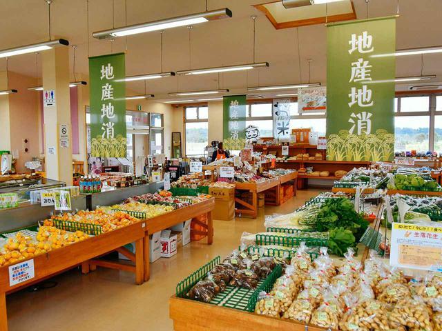 画像: 地元産の新鮮野菜がたっぷり