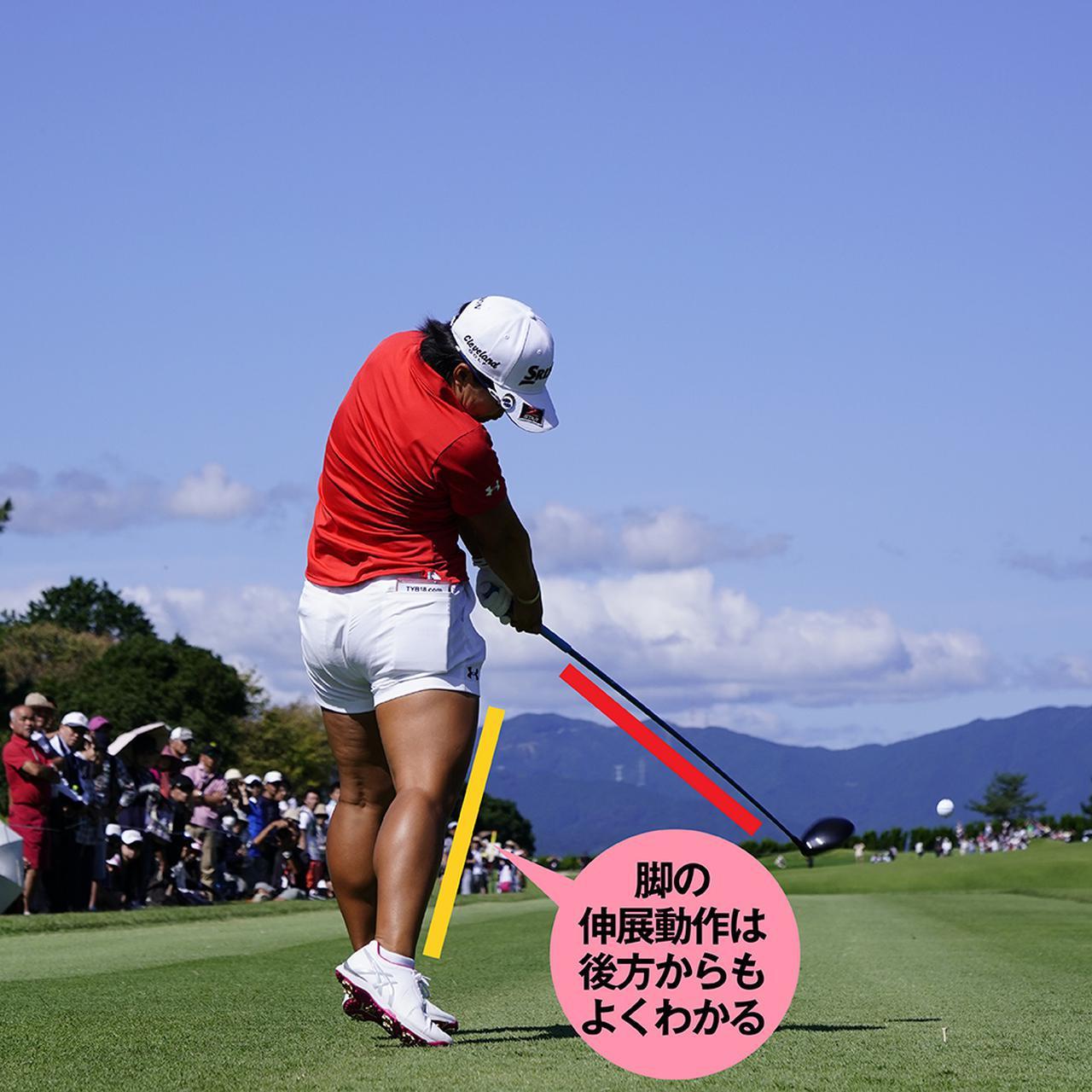 画像15: 【畑岡奈紗】フットワークで腕とクラブを振るパワフルスウィング! 目指すは世界ランキングナンバー1