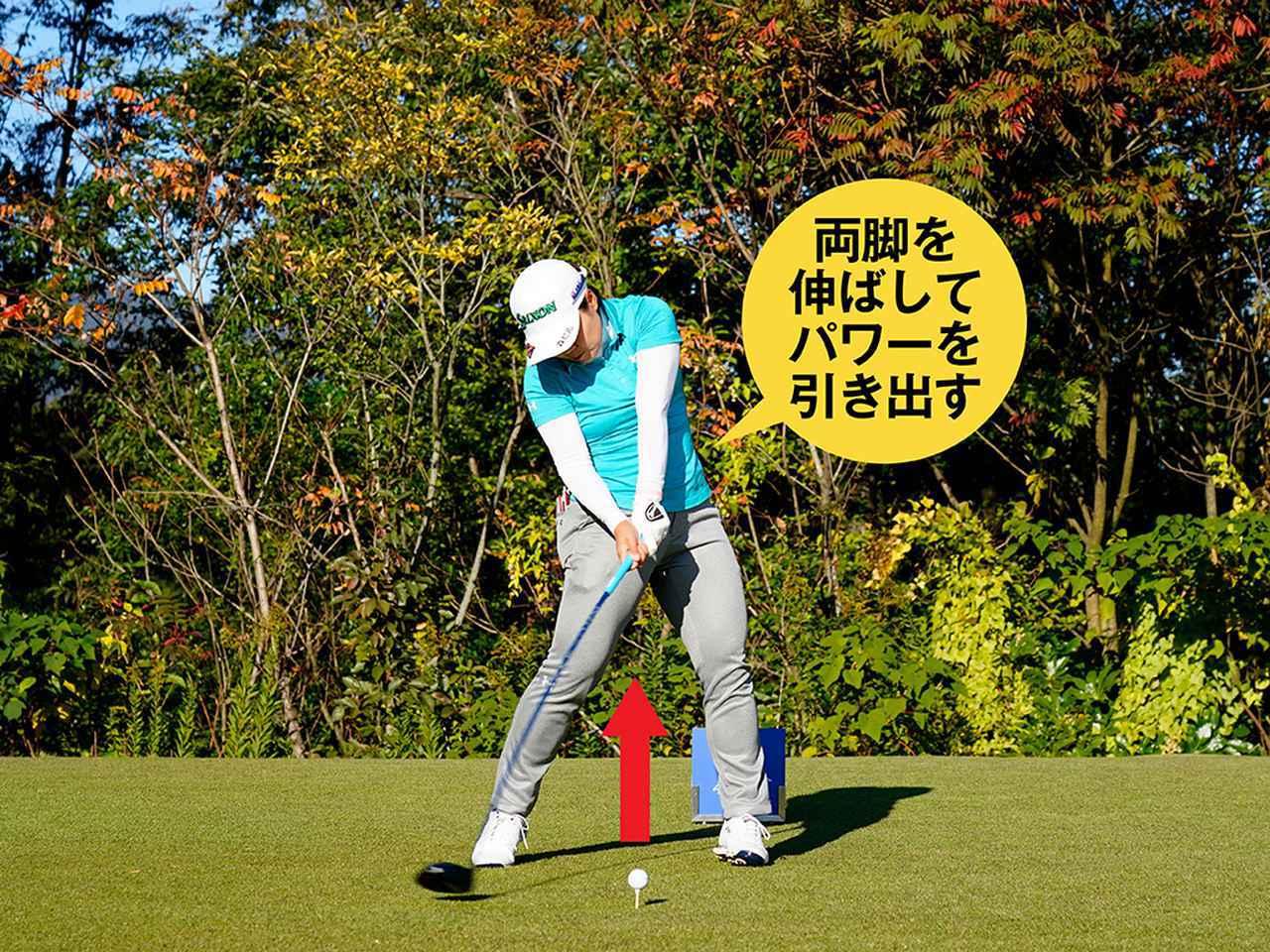 画像9: 【畑岡奈紗】フットワークで腕とクラブを振るパワフルスウィング! 目指すは世界ランキングナンバー1