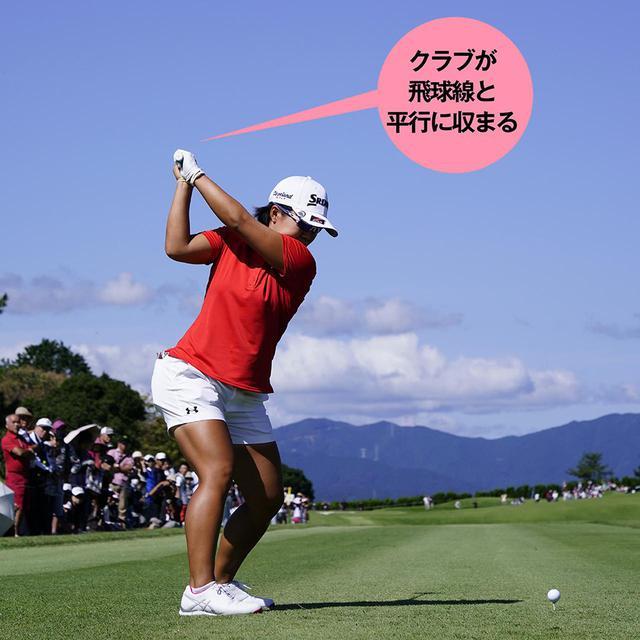 画像13: 【畑岡奈紗】フットワークで腕とクラブを振るパワフルスウィング! 目指すは世界ランキングナンバー1